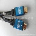 HDMI线 HDMI 高清线 镀金 蓝色 HDMI